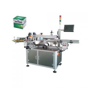 Canned Gas Juice Labeling Machine