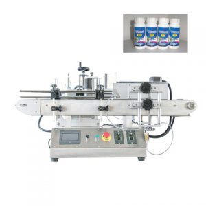 Labeling Machine For Coffee Round Bottle