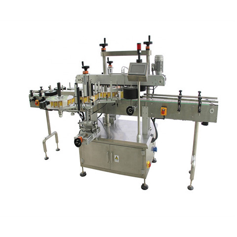 China Double-Side Automatic Labeling Machine - China Labeling...