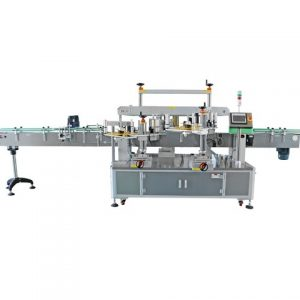 Jar Labeling Machine Top And Side