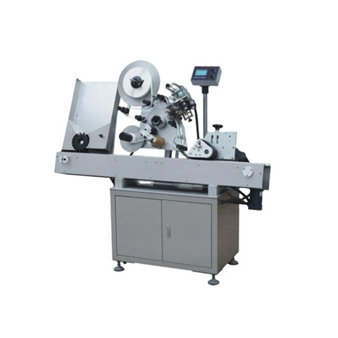 Automatic carton box weighing checking real time print labeling...