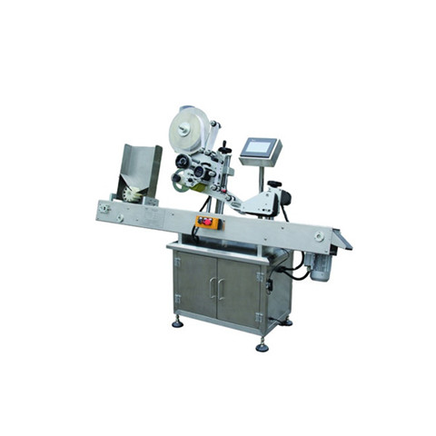 HPLM-A High speed Rotary round bottle labeling machine-ip