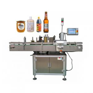 Body Lotion Round Bottle Labelling Machine