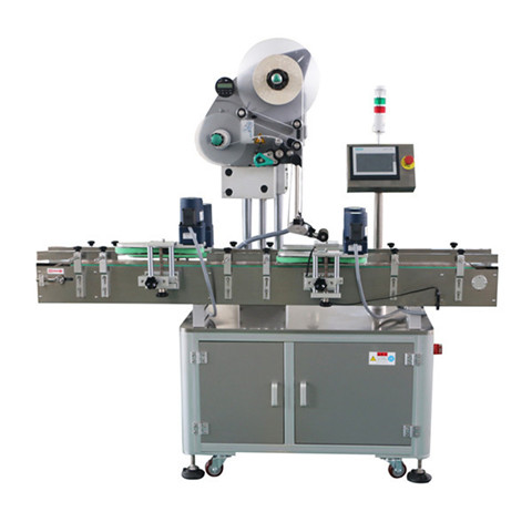 Rotary labeler, Rotary labelling machine - All industrial...