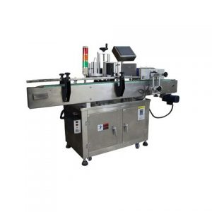 Auto Adhesive Sticker Paper Core Cosmetic Labeling Machine
