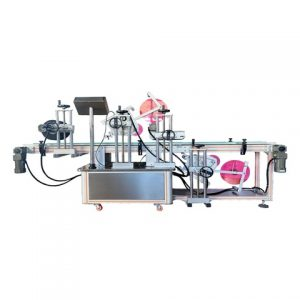 High Quality Customized Olive Oil Bottle Labeling Machine