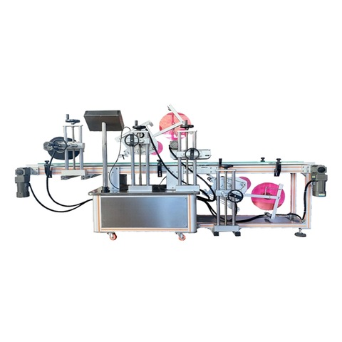 Self-Adhesive Labeling Machine - JSS Machinery Corporation