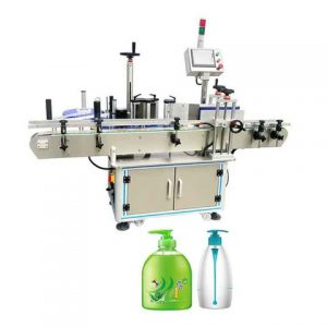 Card Paging Labeling Machine