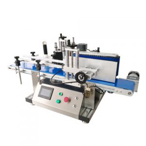 Curry Powder Bag Labeling Machine