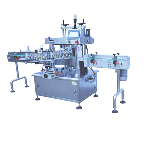 China Oil Bottle Labeling Machine, Oil Bottle Labeling...