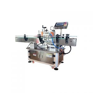 Cosmetics Bottom Labeling Machine China