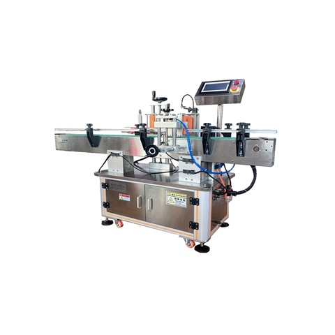 automatic labeler on sale - China quality automatic labeler