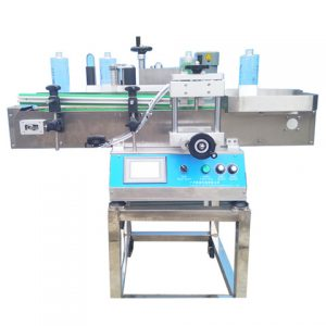 Tin Can Labeling Printing Machine