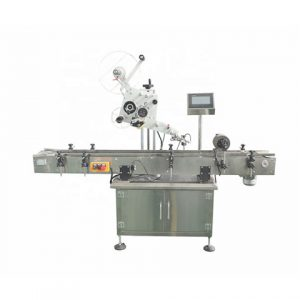 Automatic Sticker Small Round Bottle Labeling Machine Manufacturer