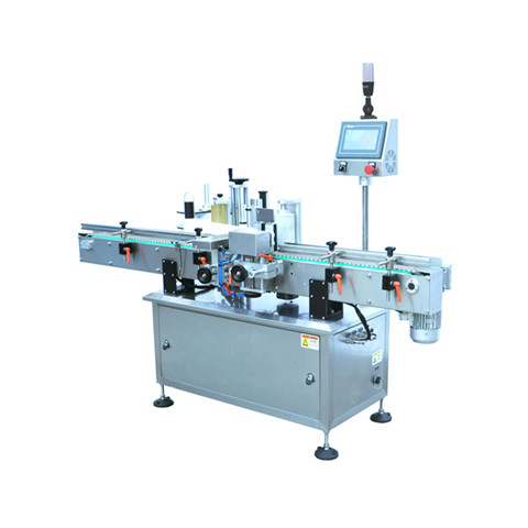 Round Bottle Labeling Machine Manufacturer in China by Hong...