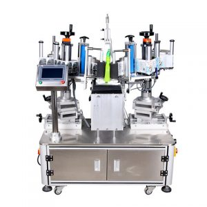 Coffee Bottle Labeling Machine