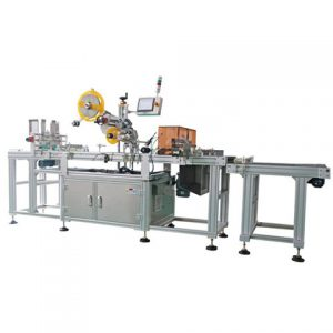 Hams Sticker Wrap Labeling Machine