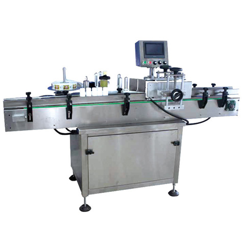Double Sides Automatic Labeling Machine ALM-71200 - YouTube