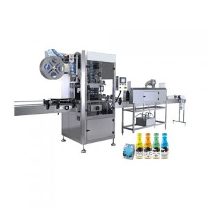 Automatic Industrial Decoration Supplies Double Side Labeling Machine
