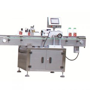 Automatic Glass Bottle Labeller Small Bottle Labeling Machine