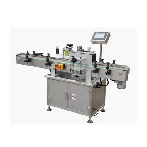 Automatic Labeling Machine for Bottles Side Wall on Vimeo