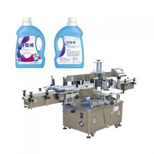 Customized Cylindrical Shape Bottle Sticker Label Labeling Machine
