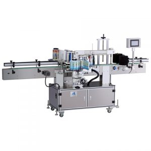 Automatic Injection Full Wrapping Labeling Machine