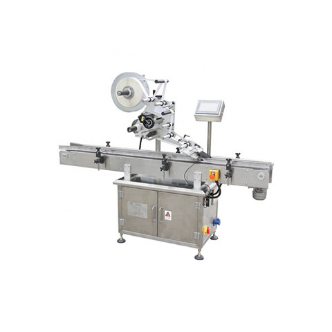Automatic Double Sides Labeling Machine(id:9103124). - EC21