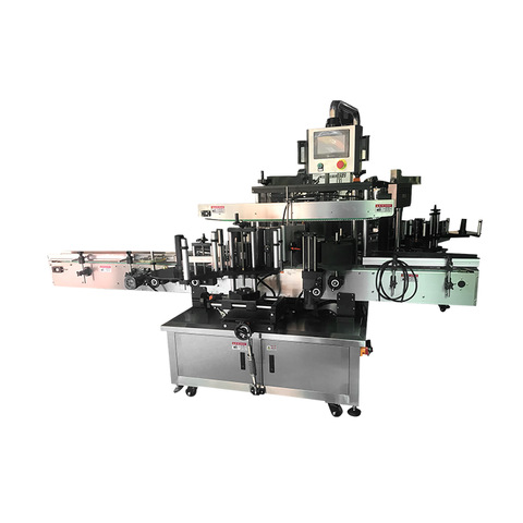 Automatic Cold Glue Labeler For Bottles - Nerobali.com