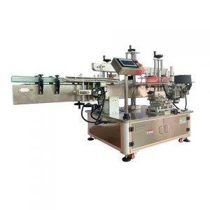 Factory Production Automatic Labeling Machinery Label Machine