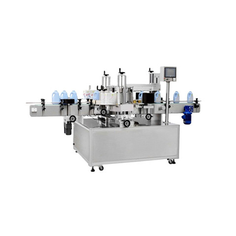 Automatic Labeler Exporters, Automatic Labeler... - EC21