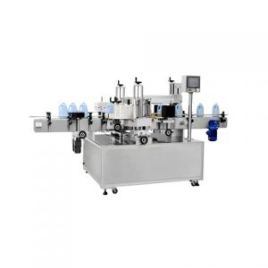 Baby Jelly Bag Labeling Machine