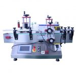 Battery Side Labeling Machine