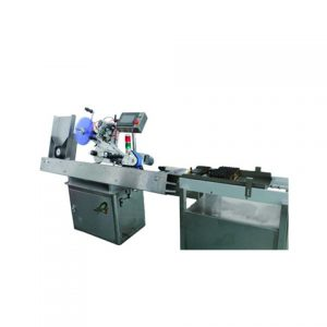 Top Labeling Machine For Security Label