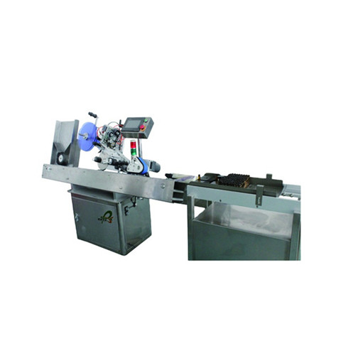 Labelling Machine - Automatic Rotary Labelling Machine...
