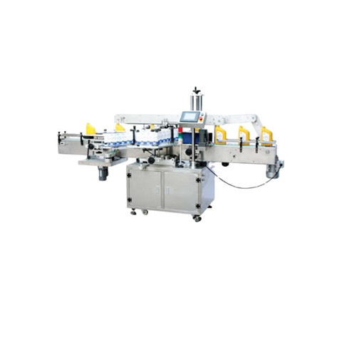 China Auto Bottle Labeling Machine, Auto Bottle Labeling Machine...