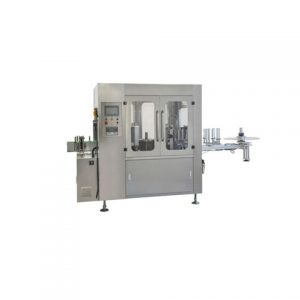 Automatic Adhesive Sticker Labeling Machine For Round Bottles