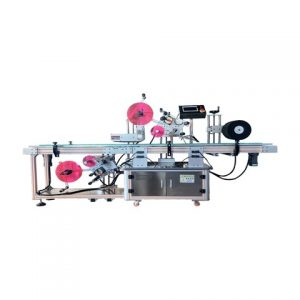 High Performance Round Bottle Labeling Machine