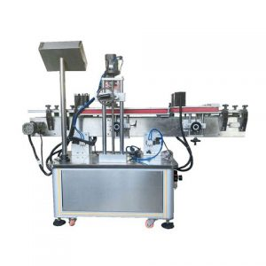 Label Applicator With Paging Machine