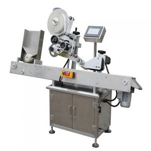 Automatic Round Coffee Glass Jar Labeling Machine