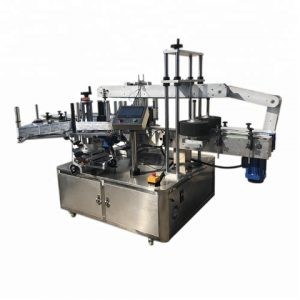 Food Medicine Top And Bottom Labeling Machine