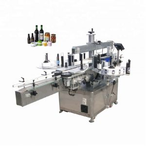 Price Paging Automatic Grains Bags Labeling Machine