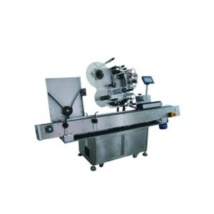 Horizontal Way Labeling Machine For Small Round Object