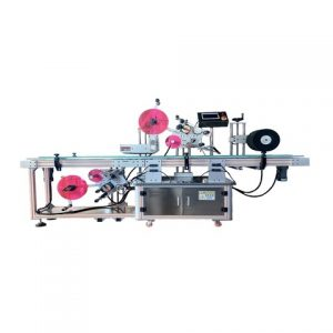 Automatic High Speed Rotary Round Jar Labeling Machine