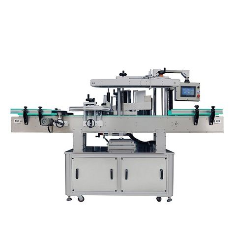 Automatic labeler, Automatic labeling machine - All medical...