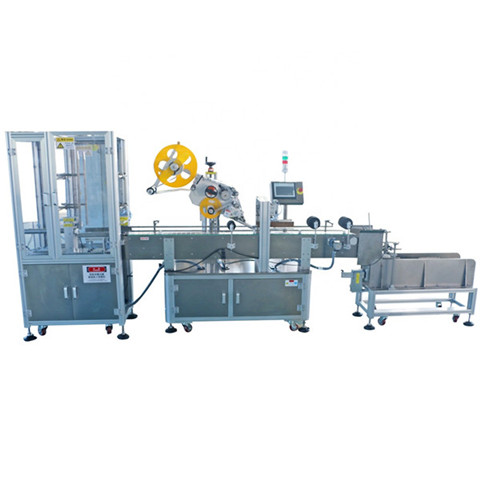 Automatic Soft Tube Labeling Machine with Registration ALM-42900