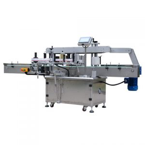 Cans Labelling Machine