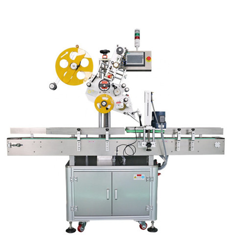Advantages of Bottle Labeler Machine