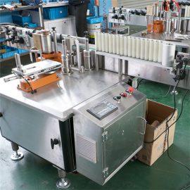 Automatiske maskindetaljer til mærkning af våd lim